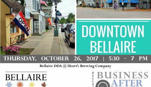 Business After Hours - Bellaire DDA